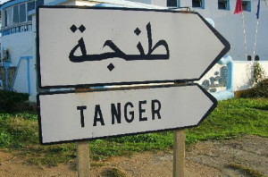 Танжер