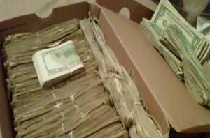 пари кутия