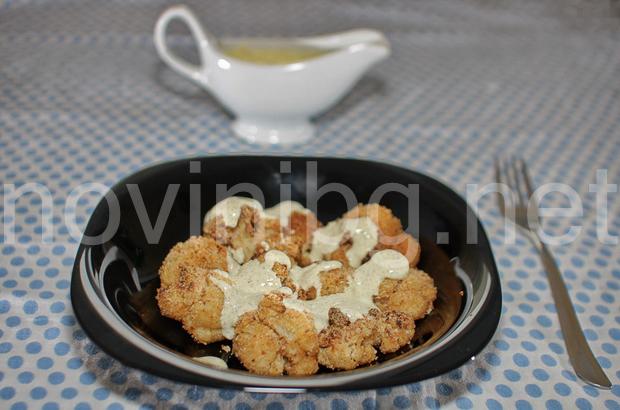 Карфиол на фурна - добър апетит