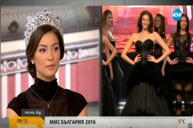 Габриела Кирова