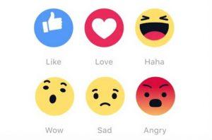 емоциите