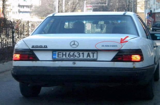 колата