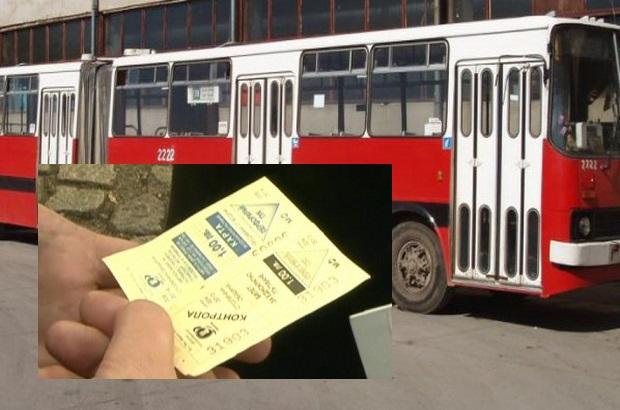 автобус София
