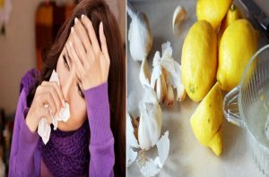 грип лимони