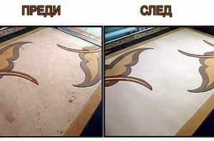 килим почистване