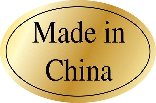 произведено в Китай