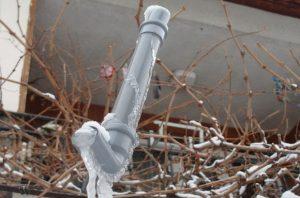 замръзнали тръби