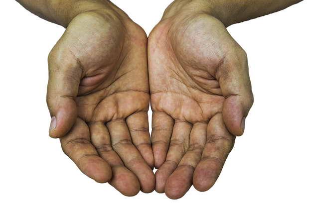 ръцете